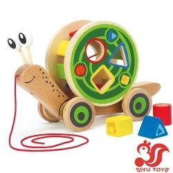 Siyu Pull and Play Shape Sorter