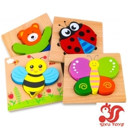 Wooden Animal Jigsaw Puzzles for Toddlers 1 2 3 Years Old, Boys &Girls Educational Toys Gift with 4 Animals Patterns, Bright Vibrant Color Shapes,Gift Box Packed Ready (Animal)