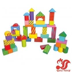 52PCS buliding  blocks